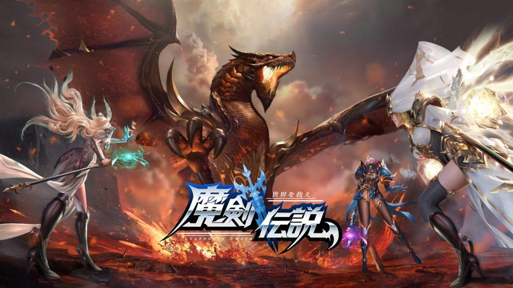 【2021】MMORPGオンラインゲームおすすめアプリランキング5選