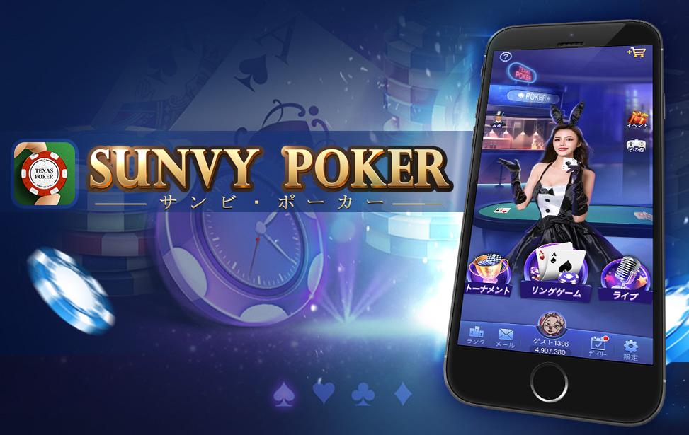 人気のカジノゲームスマホアプリ!ラスベガスカジノの起源!